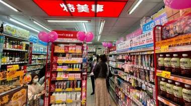 三商家購複合店亮相 拚來客數增20%