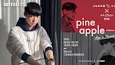 安宰賢重拾設計師身份 5月搞展覽復出 | 心韓