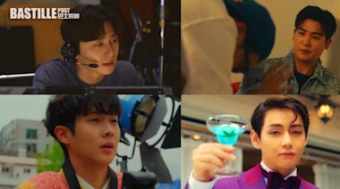 Wooga Family全員出動拍MV 朴敘俊變導演、V蠟頭做侍應 | 心韓