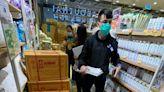 阿布泰14款產品未貼警告字句涉違安全例 海關拘負責人