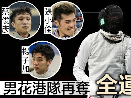 【陝西全運】男花港隊力挫江蘇 連續兩屆團體掛銅