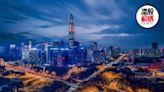 【聚焦增減持】中國平安(02318.HK)為何被大股東減持?後市該怎麽看