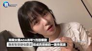 AOA澯美&惠晶性感合體微解封 Cover舞蹈〈看是你逼我的〉甩開陰霾|鏡週刊 鏡娛樂即時