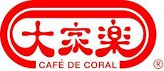 https://www.cafedecoral.com/