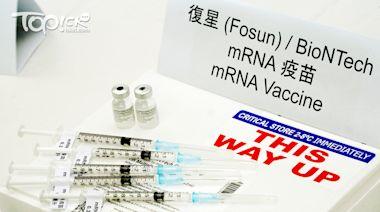 【新冠疫苗】消息:新一批復必泰疫苗本周五由德國抵港 - 香港經濟日報 - TOPick - 新聞 - 社會