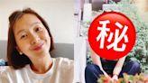 23歲清澀辣照流出!六月洩「邪惡陰影」網驚呼:根本沒變