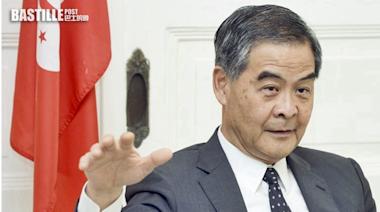梁振英:香港變革難免觸及既得利益 不能只集中討論分歧 | 政事