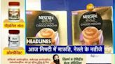 HEADLINES TODAY - Q1FY22 results of Maruti, Nestle; Rolex Rings IPO opens today; Union Cabinet to meet - all details here!
