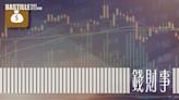 蘇黎世人壽:首季新造業務錄佳績 | 錢財事