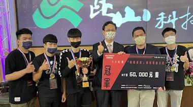 首屆僑生電競大賽 試水溫2聯隊勇奪冠軍獎金6萬元
