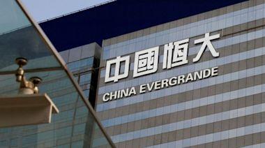 【恒大3333】傳滙豐及中銀香港正重新考慮停批恒大樓花買家按揭的決定 - 香港經濟日報 - 即時新聞頻道 - 即市財經 - 股市