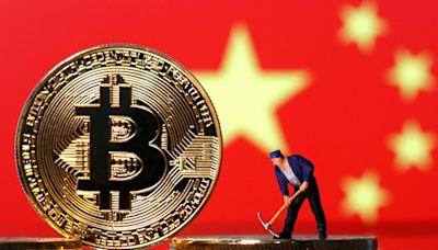 發改委擬修改產業結構目錄 虛擬貨幣「挖礦」納淘汰類 - 香港經濟日報 - 中國頻道 - 社會熱點