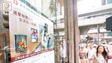 iBond今截止認購 反應勝去年 - 東方日報