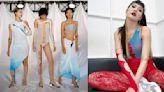 你不得不認識的 5 組新銳設計師!破洞裝、印度紗麗、非洲編織⋯⋯作品超精彩