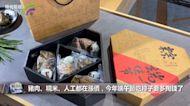 豬肉、糯米、人工都在漲價,今年端午節吃粽子要多掏錢了