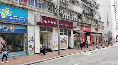 鄧成波家族逾1億沽北角地舖 10年賺1.5倍 (19:52) - 20210608 - 即時財經新聞
