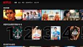台灣影集觀眾如何選?Disney+、Netflix、HBO、亞馬遜和Apple比較