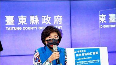 第2波疫苗接種 東縣預約逾5成