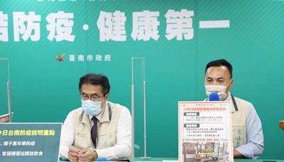 台南市六大轉運站10月19日起飲食鬆綁 黃偉哲提醒車上還是不能飲食