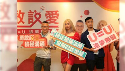 亞洲第一!台灣愛滋防治奏效 「8大慢性共病」仍是未來隱憂