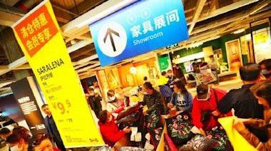 小粉紅兩週前才喊「不逛IKEA」 上海店打3折瞬間被買爆