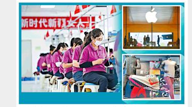 蘋果Nike華廠商避聘新疆維人 歐美禁令加碼阻強迫勞動
