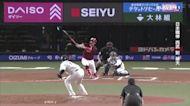 山川穗高Nice Play!!接殺一壘強勁平飛球策動雙殺 6/22(二) 西武 vs 樂天