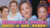 應采兒神模仿陳小春「覺得自己超牛」 被問幹嘛在一起...她肉麻:我就愛他唄!