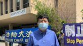 吳英年:懼怕真相 中共背後操控香港惡性事件
