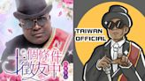 Remember the viral coffin dancers from Ghana? They have an official Taiwanese account now.