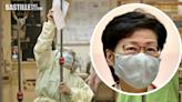 林鄭:本月將提交引入海外醫生草案 批有醫護將抗疫工作政治化   政事