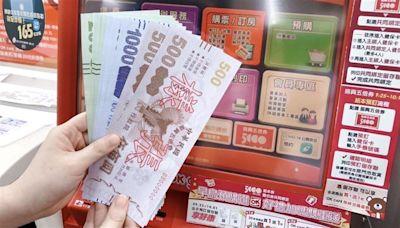 「五倍券、國旅券」出去玩這樣花!離島觀光最多省3000
