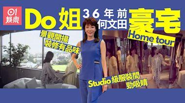 Do姐鄭裕玲35年前豪宅曝光 27歲擁巨型服裝間巨廳品味十足