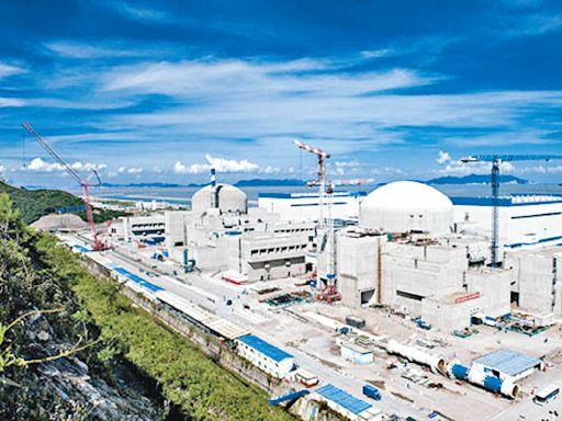 台山核電廠燃料棒破損 法電力公司:應先關閉反應堆 - 東方日報