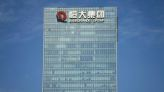 Exclusive-Evergrande's $1.7 billion Hong Kong headquarters sale flops as buyer withdraws -sources