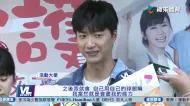 9/24 江宏傑攜手福原愛 力挺燒燙傷兒童