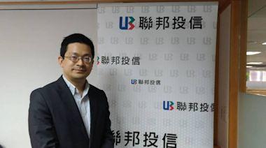 名師解盤》廖晉儀:台股維持高檔震盪整理 聚焦半導體、航運股 - 自由財經