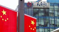 China Evergrande secures bond extension