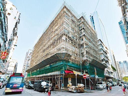 土瓜灣舊樓強拍底價9.62億