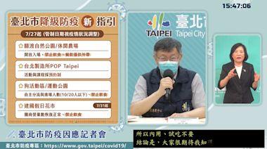 一樓夾層3清潔工確診 台北車站316名員工造冊篩檢