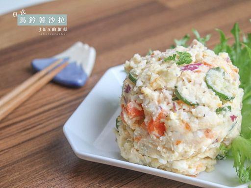 清涼消暑!4步驟輕鬆做馬鈴薯沙拉 夾入吐司口感豐富提升