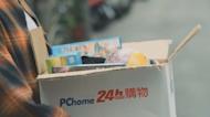 「分手篇」廣告暗諷PChome 蝦皮遭起訴