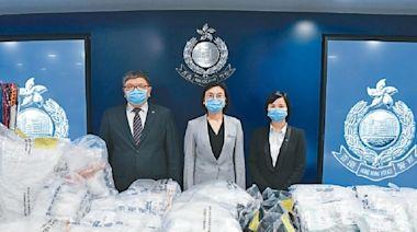 警首破搖控販毒集團 檢逾億元毒品拘五男