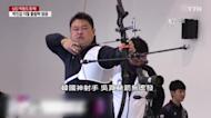 「高空彈跳、蟒蛇爬手練」膽量! 南韓射箭超狂訓練曝
