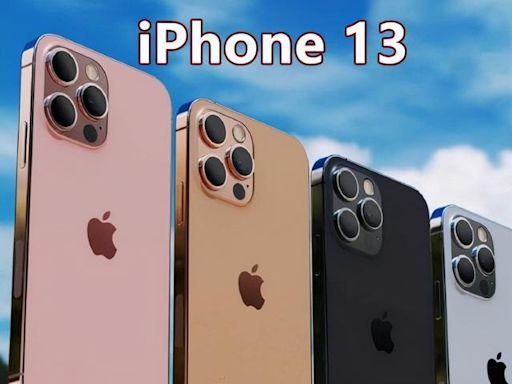 iPhone 13雙11優惠終於確定:全系直降600,但條件門檻有點高!
