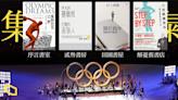 【獨立書店 每周一書】運動集氣   立場報道   立場新聞