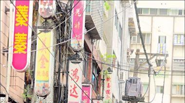 《預計九月復業》萬華阿公店服務生 北市府擬造冊打疫苗