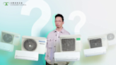 消委會冷氣機最新報告!匹半分體冷氣 電費最多差56%、其中一款製冷好又慳電!