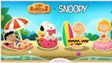「LINE Bubble 2」與「SNOOPY」合作活動登場囉!   品牌新聞   妞新聞 niusnews
