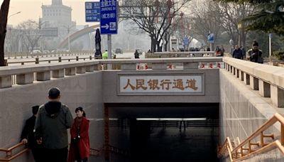 人行昨進行700億人幣國庫現金存款招投標 利率升至3.55厘